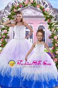 Smart Sleeveless Floor Length Beading Lace Up 15 Quinceanera Dress with Multi-color