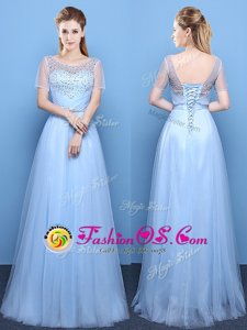 Latest Light Blue Empire Scoop Short Sleeves Tulle Floor Length Lace Up Beading Prom Dress