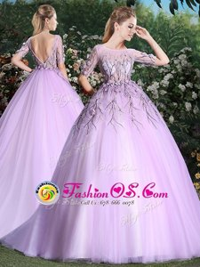 Scoop Lilac Ball Gowns Appliques Quinceanera Gown Backless Tulle Short Sleeves With Train
