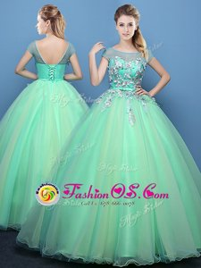 Scoop Cap Sleeves Appliques Lace Up Quinceanera Dresses