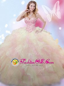 Luxurious Multi-color Ball Gowns Beading Quinceanera Dresses Lace Up Tulle Sleeveless Floor Length