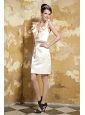 Champagne Column / Sheath Halter Knee-length Satin Beading Prom Dress