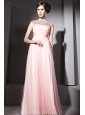 Baby Pink Empire Bateau Floor-length Tulle Beading Prom Dress