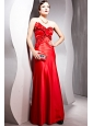 Red Sheath / Column Sweetheart Floor-length Satin Beading Prom / Evening Dress