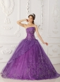 New Purple Quinceanera Dress Strapless Satin and Organza Beading Ball Gown