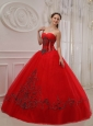 Sexy Red Quinceanera Dress Sweetheart Tulle Appliques Ball Gown