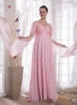 Pink Empire Straps Watteau Train Chifffon Beading and Sequins Prom / Evening Dress
