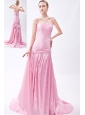 Baby Pink Mermaid Sweetheart Beading Prom Dress Brush Train Taffeta