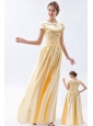 Champagne Column / Sheath Scoop Prom Dress Taffeta Floor-length