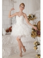 White A-line Sweetheart Short Prom Dress Organza Beading Mini-length