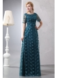 Cheap Peacock Green Column Scoop Mother Of The Bride Dress Floor-length Lace