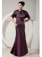 Modest Dark Purple Prom Dress Mermaid Scoop Beading Floor-length Satin