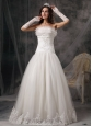 Exquisite Wedding Dress A-line Strapless Organza and Lace Beading Floor-length