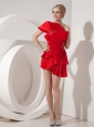 Special Red Column Short Prom Dress One Shoulder Mini-length Beading