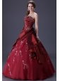 Most Popular Burgundy Quinceanera Dress for 2012 Fall / Winter