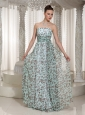 2013 Multi-color Empire Leopard Strapless Prom Dress