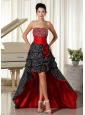 High-low 2013 Prom Dress Zipper Special Fabric Beaded Decorate Bust