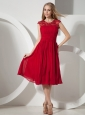 Red Dama Dresses For Quinceanera With Scoop Neckline Appliques and Ruch Decorate