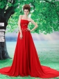 Beading Decorate Bodice Strapless Court train 2013 Prom / Evening Dress