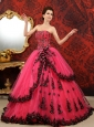 Coral Red Ball Gown Strapless Court Train Tulle Customize 2013 Quinceanera Dress