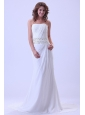 Beaded and Ruched Prom Dress With Court Train Chiffon For Custom Made