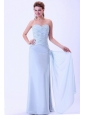 Light Blue Sweetheart Ruched Prom Dress Chiffon For Custom Made