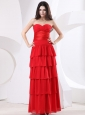 Sweetheart Ruched Bodice and Ruffled Layers For Prom Dress