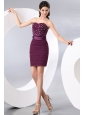 2013 Column Purple Sweetheart Beading and Ruching Prom Dress