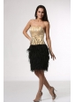 Column Champagne and Black Strapless Feather Beading Satin Prom Dress
