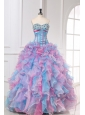 Multi-color Sweetheart Long Beading and Ruffles Quinceanera Dress