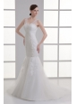 Mermaid Square Lace Tulle Court Train Wedding Dress