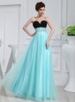 Column Beading Tulle Floor-length Strapless Aqua Blue Prom Dress