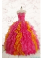 Luxurious Puffy Multi Color Quinceanera Dresses with Beading and Ruffles