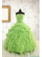 Perfect Green Quinceanera Dresses with Beading and Ruffles