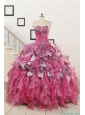 Exclusive Beading Hot Pink Sweet 15 Dress with Leopard