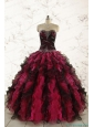 Perfect Beading Multi Color 2015 Quinceanera Dresses with Sweetheart