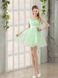 2015 Natural Organza A Line Belt Prom Dress