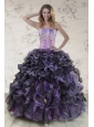 2015 Unique Multi Color Quinceanera Dresses with Beading and Ruffles