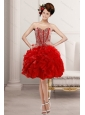 2015 Elegant Sweetheart Prom Dress with Beading and Ruffles