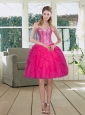 Hot Pink Sweetheart 2015 Spring Cute Prom Dresses with Beading