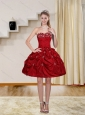 2015 Ball Gown Red Strapless Prom Dresses with Embroidery