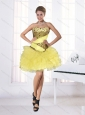 2015 Puffy Strapless Yellow Prom Dresses with Beading and Ruffles