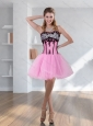 Cute Zebra Printed Multi Color Prom Dress with Pick Ups and Embroidery