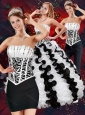 Zebra Print Dresses for Quince with Beading and Ruffles for 2015