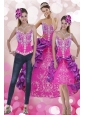 Beautiful Pick Ups and Embroidery Multi Color 2015 Quinceanera Dresses with Sweep Train