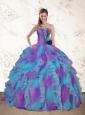 Cute Strapless Beading and Ruffles Multi Color Sweet 15 Dress