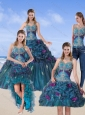 2015 Detachable Multi Color Quinceanera Gown with Hand Made Flower and Pick Ups