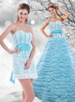 Modest 2015 Light Blue Quinceanera Dresses with Beading and Ruffled Layers
