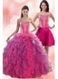 2015 Spring Multi Color Quinceanera Dresses with Appliques