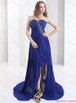 2015 Sweetheart Christmas Party Dress with Beading and Brush Train